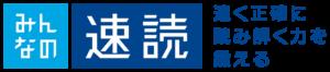 minsoku_logo-03